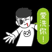 สติ๊กเกอร์ไลน์ JieJie & Unclecat Nonstop HK Style