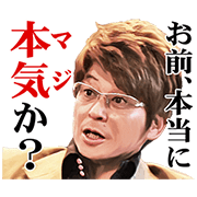 สติ๊กเกอร์ไลน์ Show Aikawa สติกเกอร์พร้อมเสียง
