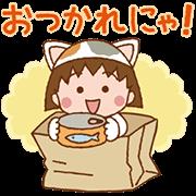 สติ๊กเกอร์ไลน์ จิบิมารุโกะเมี๊ยว☆สติกเกอร์อนิเมชัน