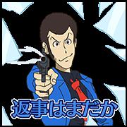 สติ๊กเกอร์ไลน์ Lupin the 3rd ป๊อปอัพพร้อมเสียง