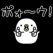 สติ๊กเกอร์ไลน์ Noisy Chicken★ดุ๊กดิ๊กได้ 2