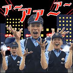 柳沢慎吾の飛び出す「あばよ!」 | StampDB - LINEスタンプランキング