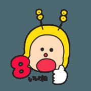 สติ๊กเกอร์ไลน์ AKB48 Team 8 : Eight-kun Sticker Ver. 2
