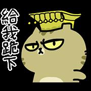 สติ๊กเกอร์ไลน์ Sinko the Cat Lady: Aru