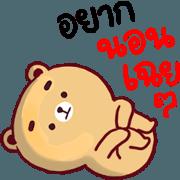 สติ๊กเกอร์ไลน์ 555: หมีหงุดหงิด x2
