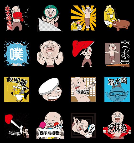 สติ๊กเกอร์ไลน์ Goodmanshin Pop-up Stickers