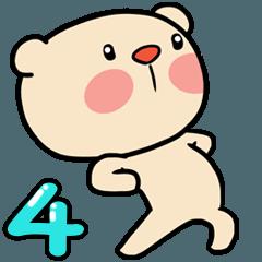 หมีแฮร่4 ดุ๊กดิ๊ก