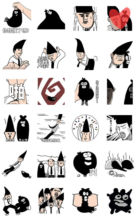 สติ๊กเกอร์ไลน์ ByeBye ChuChu VI – Crazy Stickers