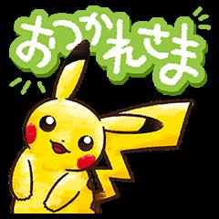 ポケモン ふんわり日常編 | StampDB - LINEスタンプランキング