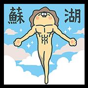 สติ๊กเกอร์ไลน์ Lailai& Chichi 10th Anniversary Stickers