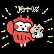 สติ๊กเกอร์ไลน์ Komimizuk จาก Kanahei