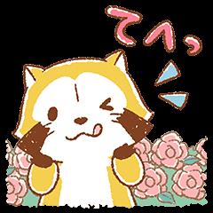 ふんわりラスカル☆ポップアップスタンプ | StampDB - LINEスタンプランキング