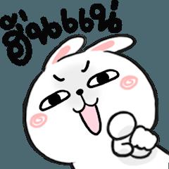 N9: กระต่ายเชียร์ ฮั่นแน่!!!
