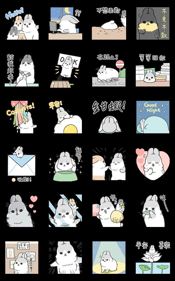 สติ๊กเกอร์ไลน์ Machiko Rabbit: Hopping Out!
