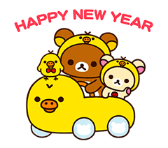Rilakkuma Winter Holiday Pop-Ups sticker #14227157
