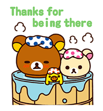 Rilakkuma Winter Holiday Pop-Ups sticker #14227167