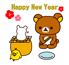 Rilakkuma Winter Holiday Pop-Ups sticker #14227173