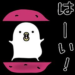 うるせぇトリ★飛びだすやつ | StampDB - LINEスタンプランキング