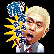 สติ๊กเกอร์ไลน์ Gaki No Tsukai Ya Arahende 4 พูดได้ด้วย!