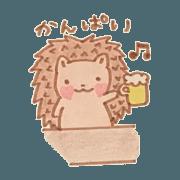 สติ๊กเกอร์ไลน์ I am Hedgehog Kinako.