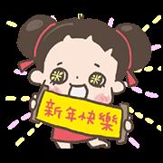 สติ๊กเกอร์ไลน์ ChuChuMei: Happy Chinese New Year