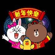 สติ๊กเกอร์ไลน์ LINE Characters: Happy Chinese New Year
