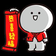 สติ๊กเกอร์ไลน์ Baobao Never Tells: Animated Stickers 2