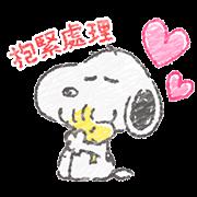สติ๊กเกอร์ไลน์ Cute Crayon Snoopy Stickers