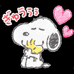 スヌーピー☆ふんわり可愛いクレヨンタッチ | StampDB - LINEスタンプランキング