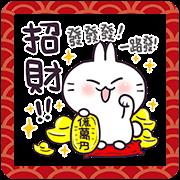 สติ๊กเกอร์ไลน์ BossTwo Rabbits New Year Stickers