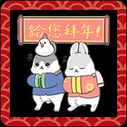 สติ๊กเกอร์ไลน์ Machiko's New Year Stickers