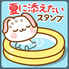 夏に添えたいスタンプ【たれ耳うさぎ】