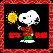 สติ๊กเกอร์ไลน์ Snoopy New Year Stickers