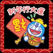 สติ๊กเกอร์ไลน์ Doraemon New Year Stickers