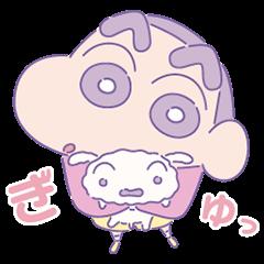 クレヨンしんちゃん ゆめかわスタンプ♪ | StampDB - LINEスタンプランキング