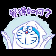 สติ๊กเกอร์ไลน์ Doraemon's Everyday Expressions