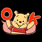 สติ๊กเกอร์ไลน์ หมีพูห์ดุ๊กดิ๊กกับบอลลูนข้อความ
