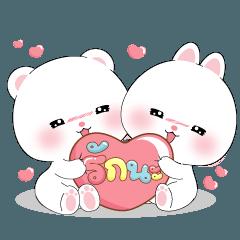 หมีคูล & ต่ายคิวท์ตี้ : ดุ๊กดิ๊กทุกวัน