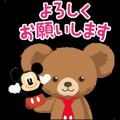 LINEスタンプランキング(StampDB) | 動く!ユニベアシティ(かわいく敬語)