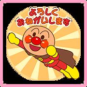 สติ๊กเกอร์ไลน์ Anpanman Sakura Lot Stickers