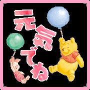 สติ๊กเกอร์ไลน์ Winnie the Pooh Sakura Lot Stickers