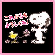 สติ๊กเกอร์ไลน์ Snoopy Sakura Lot Stickers