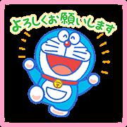 สติ๊กเกอร์ไลน์ Doraemon Sakura Lot Stickers