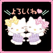 สติ๊กเกอร์ไลน์ Hello Kitty Sakura Lot Stickers