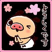 สติ๊กเกอร์ไลน์ Panpaka Pants Sakura Lot Stickers