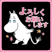 สติ๊กเกอร์ไลน์ Moomin Sakura Lot Stickers