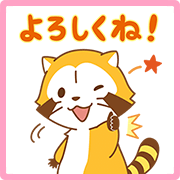 สติ๊กเกอร์ไลน์ Rascal the Raccoon Sakura Lot Stickers