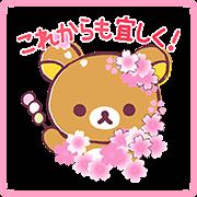 สติ๊กเกอร์ไลน์ Rilakkuma Sakura Lot Stickers