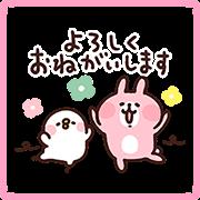 สติ๊กเกอร์ไลน์ Kanahei Critters Sakura Lot Stickers