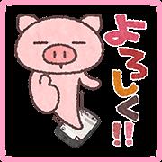 สติ๊กเกอร์ไลน์ Butata Sakura Lot Stickers